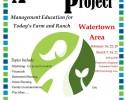Annie'sProjectPoster Watertown 2